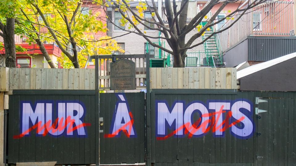murs à mots – 2014 - five eight – résultat