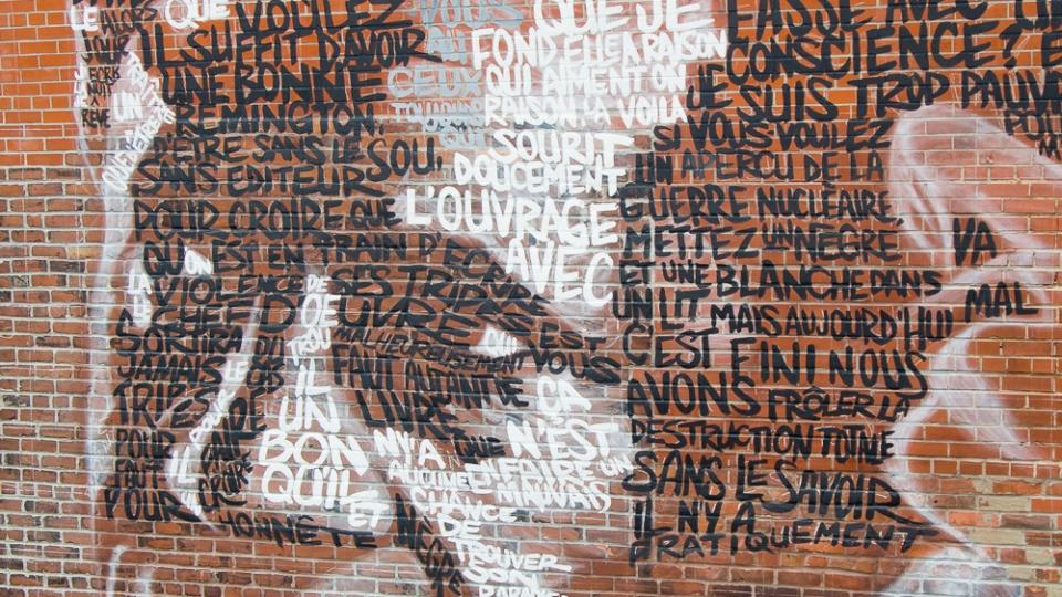 murs à mots – 2014 - gene pendon – « making of»